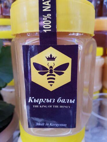 Медовая продукция от пчеловода! мёд, перга, пыльца, соты, подмор