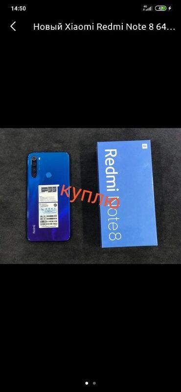 Xiaomi Redmi 8 64 ГБ Черный