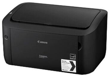 компьютеры за 5000 в Кыргызстан: Принтер, черно белый, лазерный. принтерТип печати