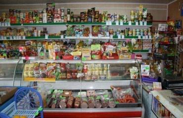 Сдается продуктовый магазин в центре! в Бишкек