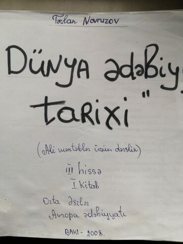 dünya xeritesi - Azərbaycan: Tərlan Novruzov Dünya Ədəbiyyatı Tarixi