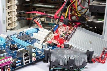 Регулярное техническое обслуживание компьютеров и ноутбуков. в Бишкек