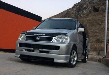 Honda Stepwgn 2000 в Бакай-Ат