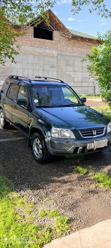 отопительные котлы на твердом топливе в бишкеке в Кыргызстан: Honda CR-V 2 л. 1998