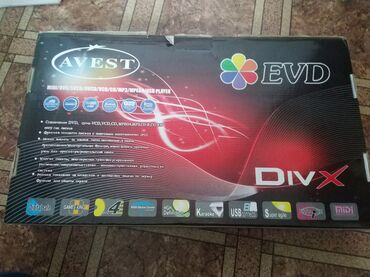 Dvd Avest  Есть USB