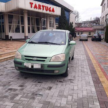 Hyundai Getz 1.1 л. 2003
