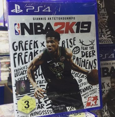 Bakı şəhərində NBA2K19 oyunu