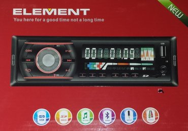 Radio za auto (fm/usb/sd/bluetooth) element - Belgrade