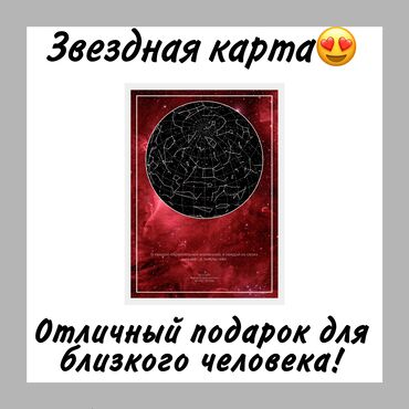 Карты памяти advance для видеокамеры - Кыргызстан: Всем привет, друзья Рады сообщить вам, что у нас вы можете приобрести