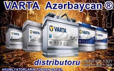 Bakı şəhərində VARTA Azərbaycan distributoru.  VARTA akumlyatorlarının topdan satışı.