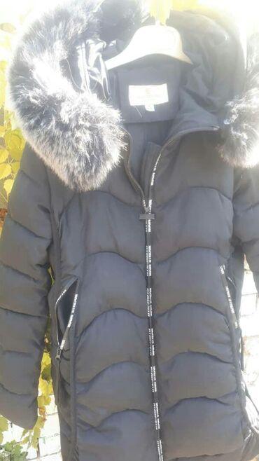 Продаю зимнее дутое пальто 46-48размер в отличном состоянии