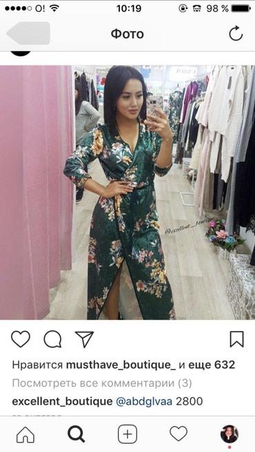 Платье на запах . Королевский велюр. в Бишкек