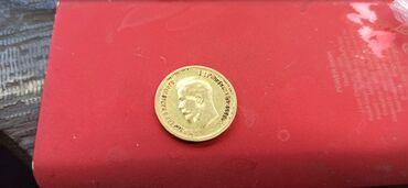 Монеты - Кыргызстан: Монеты 10, рублей, Николай,вес8,6гр, цена 599