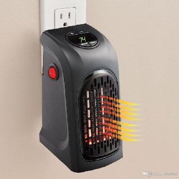 Grejalice - Srbija: Grejalica Handy Heater, kalolifer 400 WGrejalica se direktno uključuje