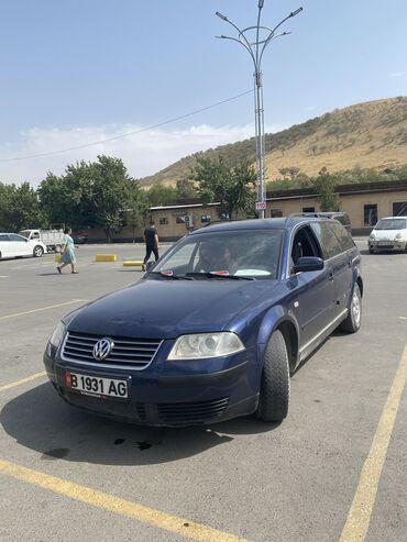 fashion digital наушники цена в Кыргызстан: Volkswagen Passat 1.8 л. 2001   320000 км