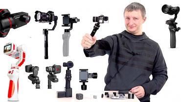 """камера стабилизатор в Кыргызстан: Оптовые цены на электронные стабилизаторы """"стедикам"""" для фото видео"""