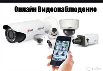 Акустические системы fnt - Кыргызстан: Видеонаблюдение. Установка систем видео наблюдения, установка и монтаж
