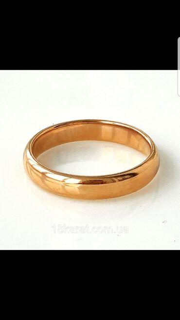 где купить бетонные кольца для колодца в Кыргызстан: Золотые обручальные кольца  Производство Россия
