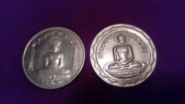 Монеты ритуальные, Индия.   в Бишкек