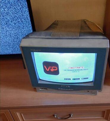 aka - Azərbaycan: Телевизор для кухни или дачи.в хорошем состоянии.рабочий.подключается