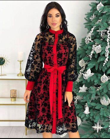 детская качественная одежда в Кыргызстан: Рестоврация одежды женской,мужской и детской . пошив штор и простынь н
