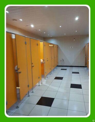 Мебель на заказ в Бишкек: Туалетные перегородки. На заказ