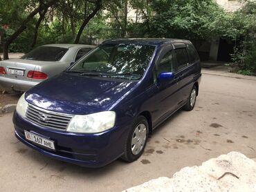 мини бар бишкек в Кыргызстан: Nissan Liberty 2 л. 2002   211000 км