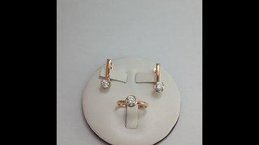 Комплект новая классика. золото 585 проба. размер кольца 16. 5 в Бишкек