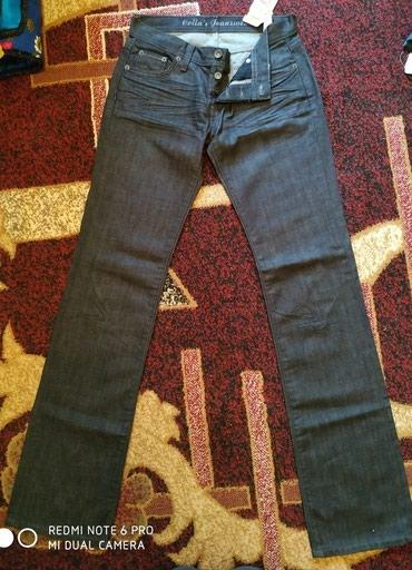 женские джинсы 26 размер в Кыргызстан: Джинсы женские, размер 26, рост 34, Colin's