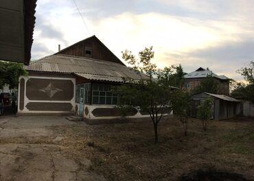 Продажа, покупка домов в Кара-Суу: Продам Дом 150 кв. м, 7 комнат