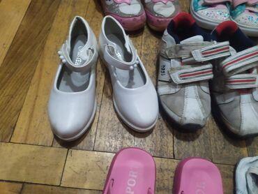 Туфельки пару раз одели для школы