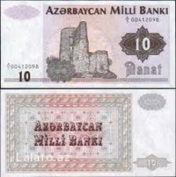 Bakı şəhərində 10 Manat. 1992-ci il