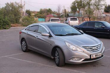 сеем газон бишкек в Кыргызстан: Hyundai Sonata 2 л. 2009   204 км