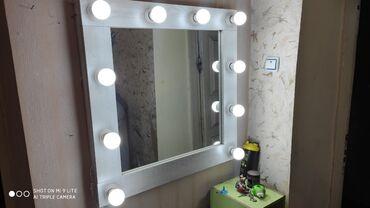 туалетный столик с подсветкой бишкек в Кыргызстан: Зеркало с подсветкой 6 шт