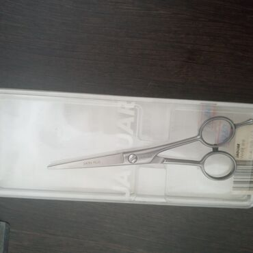10614 объявлений: Продаю профессиональные парикмахерские ножницы Basler и Jaguar