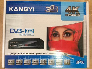 Set top box - Srbija: SET TOP BOX DVB-T2 KANGYI K300KANGYI K300 DVB-T2 prijemnik + RF