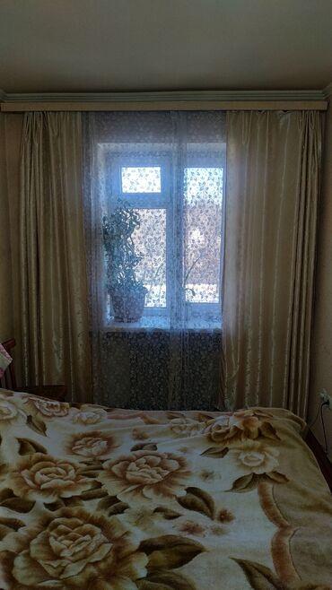 Продаем шторы, тюль в подарок Размер плотных штор 2.30 на 1.90 метра