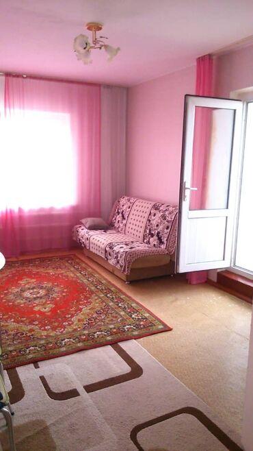 аренда квартир в бишкеке район восток 5 в Кыргызстан: Продается квартира: 1 комната, 32 кв. м