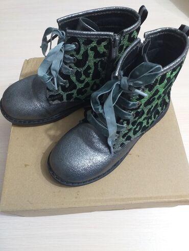 Продаются детские ботиночки деми б/у. Размер 32 ( по внутренней
