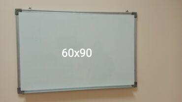 Доски стеклянная магнитно маркерная лаковые - Кыргызстан: Маркерно-магнитная доска размер 60Х90. Б/у, но в хорошем состоянии