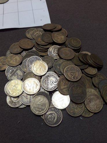 Xırdalan şəhərində 1-2-3-10-50 qepikler ve 1 rublar. Muxtelif iller 1961-1991.