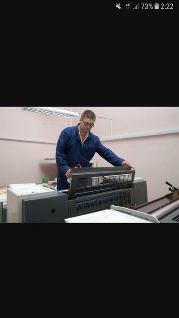 Переплетчик в компанию. сами обучим, гибкий график. в Бишкек