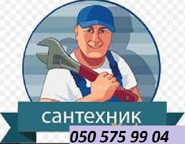 строительство дачных домов в баку - Azərbaycan: Сантехник! Вызов на Дом.-Сантехник-Замена и Установка Смесителей