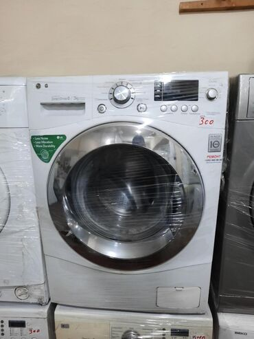 Avtomat Washing Machine LG