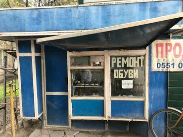 ремонт обуви поблизости в Кыргызстан: Продаю действующий бизнес в центре г.Кант павильон по изготовлению