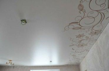 Натяжные потолки: в Бишкек