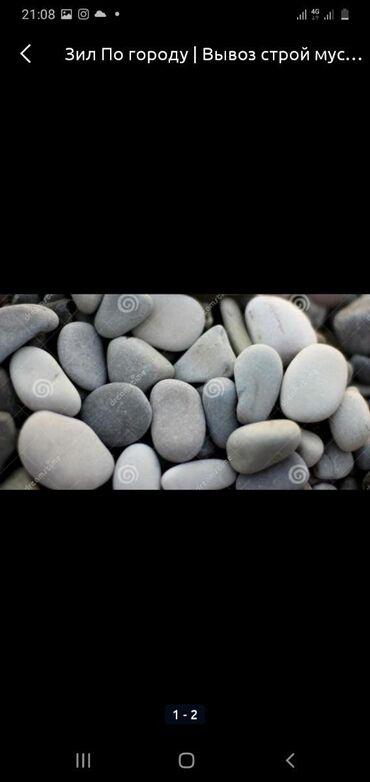 170 объявлений: Камень для фундамента