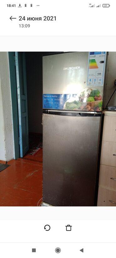 Электроника - Каныш-Кия: Б/у Двухкамерный | Синий холодильник