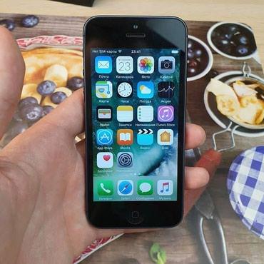 Xaçmaz şəhərində Iphone5 +antiudar +adapter +dəri kabro