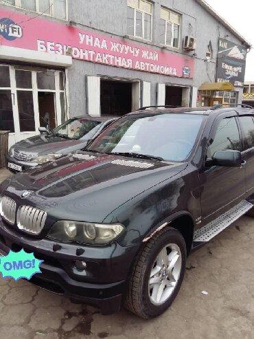 диски на бмв х5 в Кыргызстан: BMW X5 4.8 л. 2006 | 210000 км